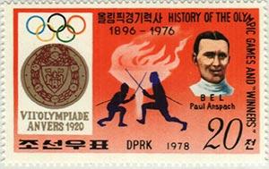 1978 Korea, Dem. People's Republic