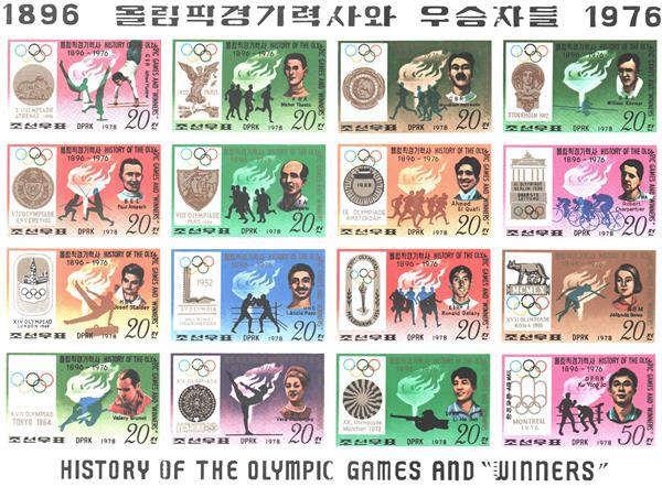 1978 Korea, Dem. Peoples Republic