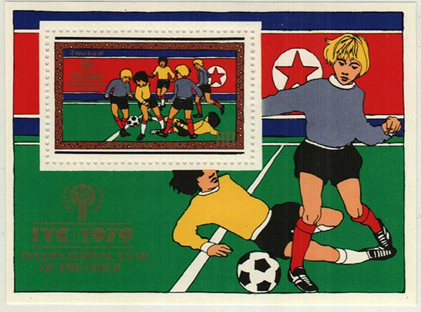 1979 Korea, Dem. People's Republic