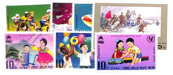 1980 Korea, Dem. Peoples Republic