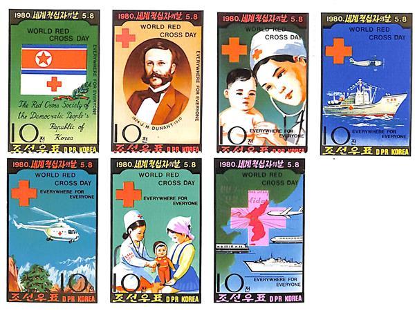 1980 Korea, Dem. People's Republic
