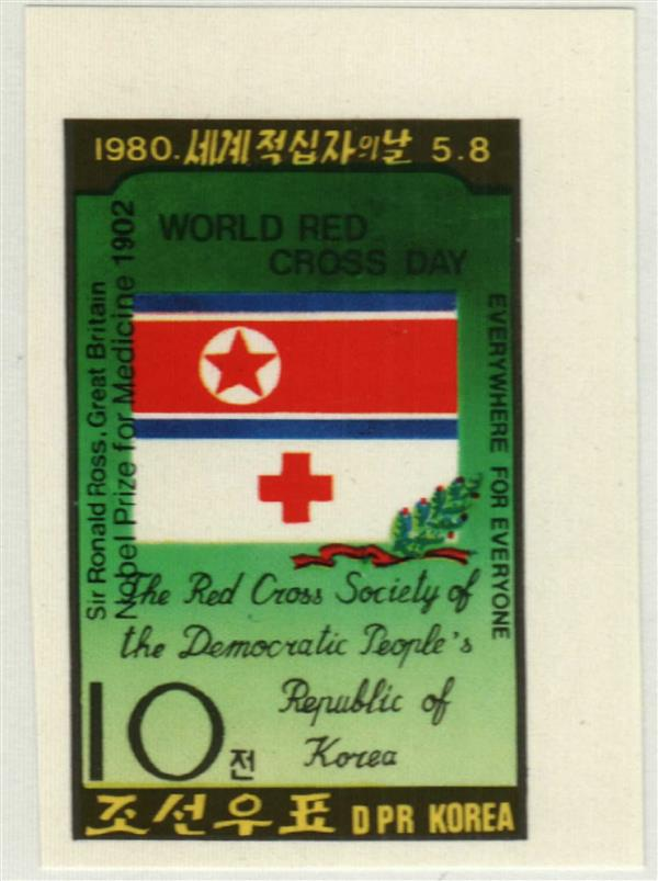 1980 Korea, Dem. People's Republic