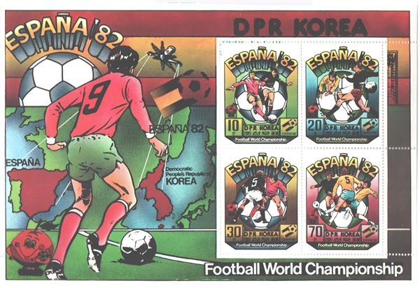 1981 Korea, Dem. Peoples Republic