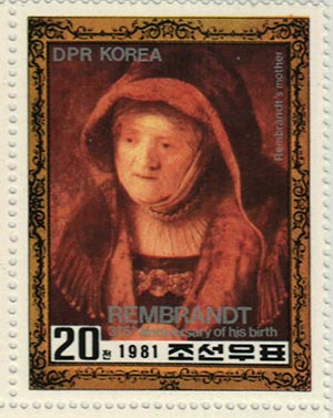 1981 Korea, Dem. People's Republic