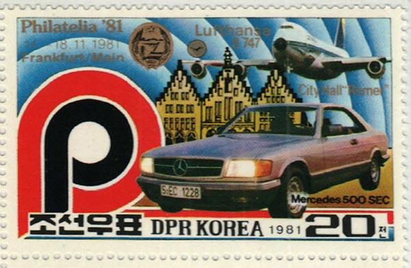 1981 Korea, Dem. People's Republic