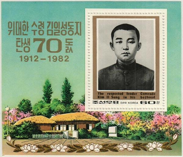1982 Korea, Dem. People's Republic