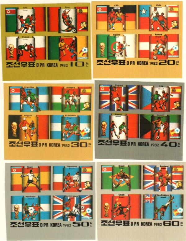 1982 Korea, Dem. Peoples Republic