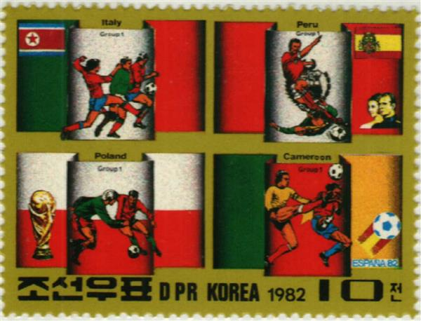 1982 Korea, Dem. People's Republic