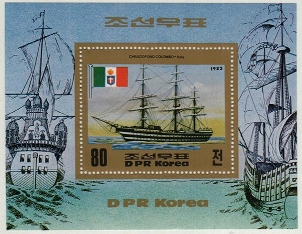 1983 Korea, Dem. Peoples Republic