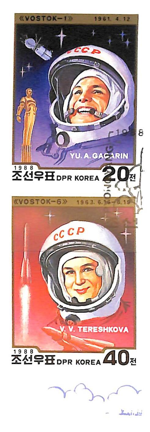 1988 Korea, Dem. People's Republic