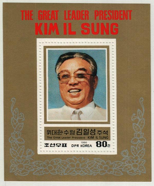 1990 Korea, Dem. People's Republic