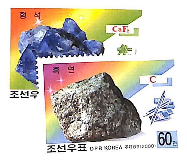 2000 Korea, Dem. People's Republic