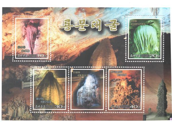 2002 Korea, Dem. People's Republic