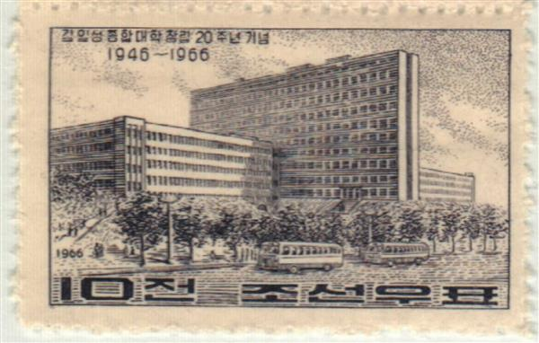 1966 Korea, Dem. People's Republic
