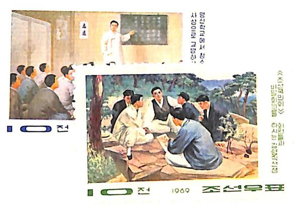 1969 Korea, Dem. People's Republic