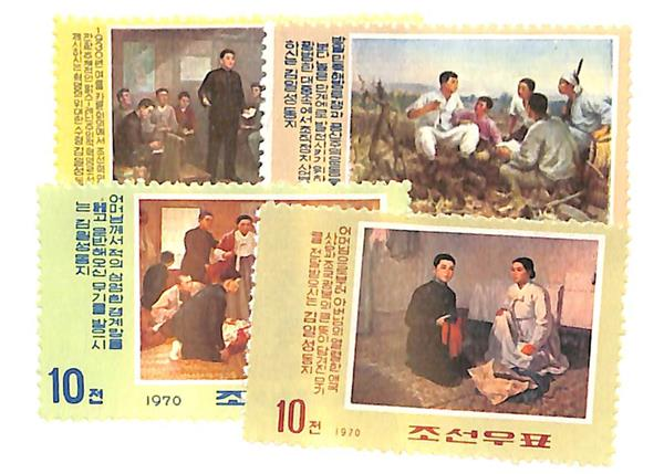1970 Korea, Dem. People's Republic