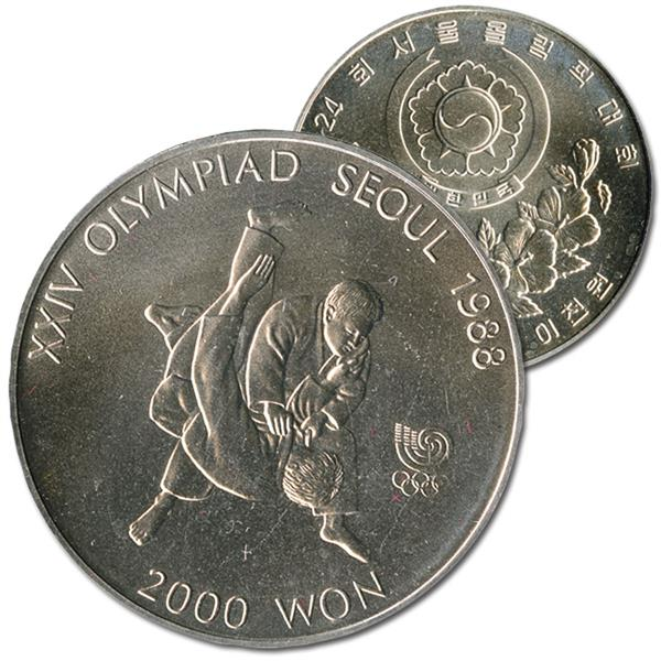 1988 Korean Olympic 2000-won Nickle/Capsule
