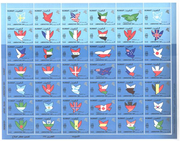 1991 Kuwait