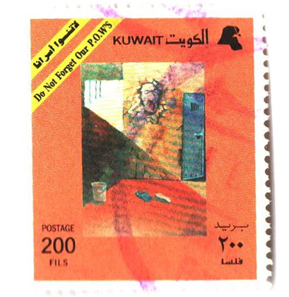 1993 Kuwait