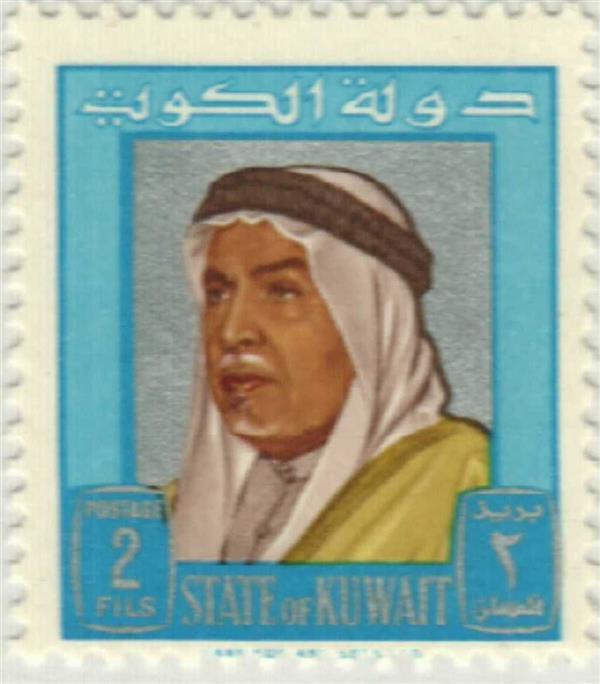 1964 Kuwait