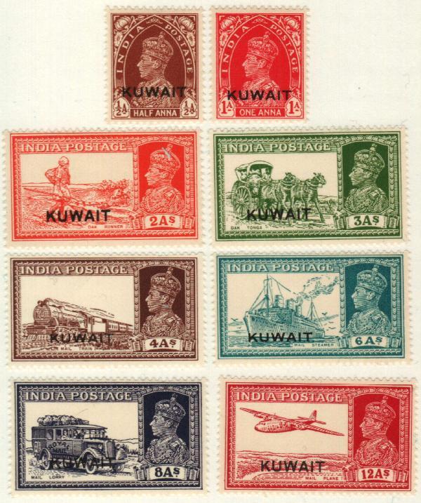 1939 Kuwait