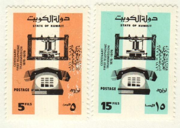 1976 Kuwait