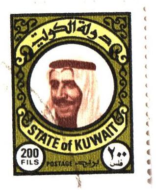 1977 Kuwait