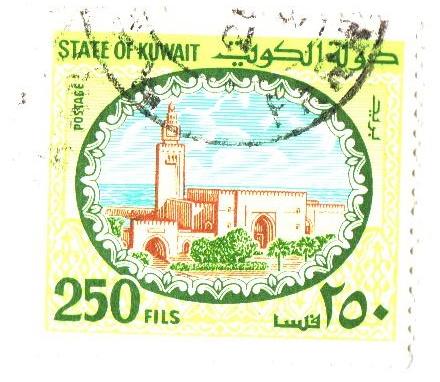 1981 Kuwait