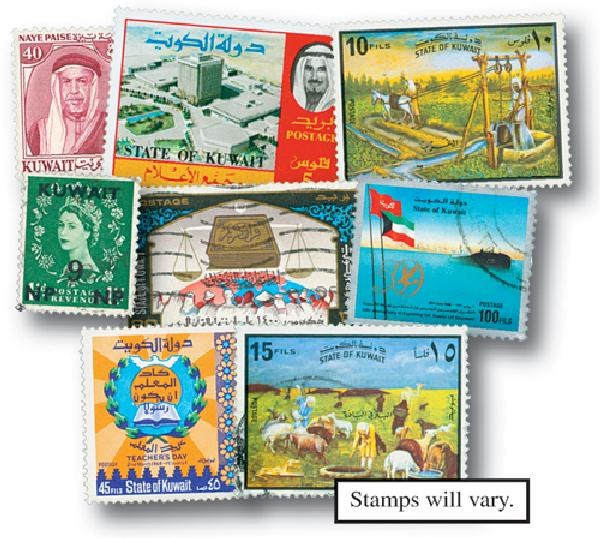 Kuwait set of 100