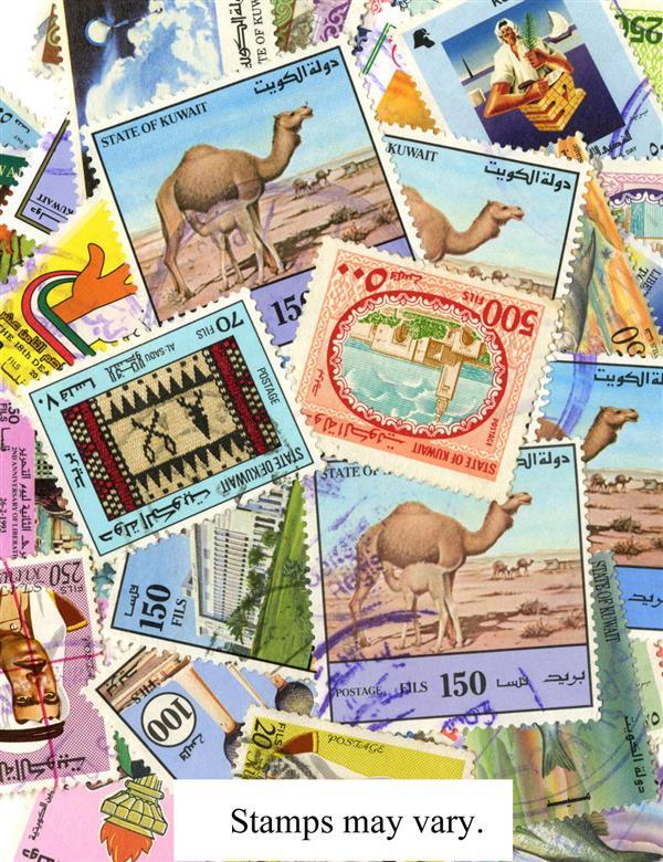 Kuwait 50 stamps