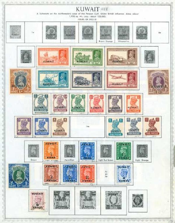 1939-75 Kuwait