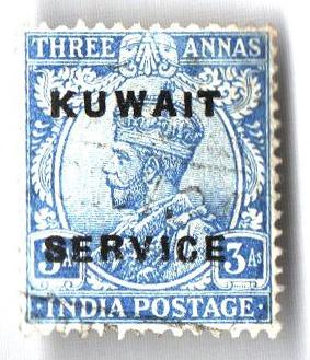 1924 Kuwait