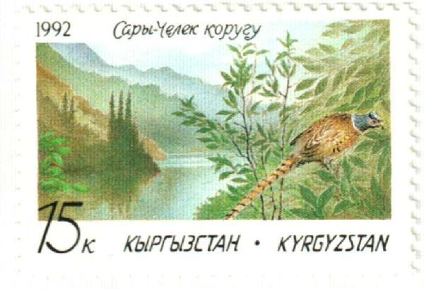 1992 Kyrgyzstan