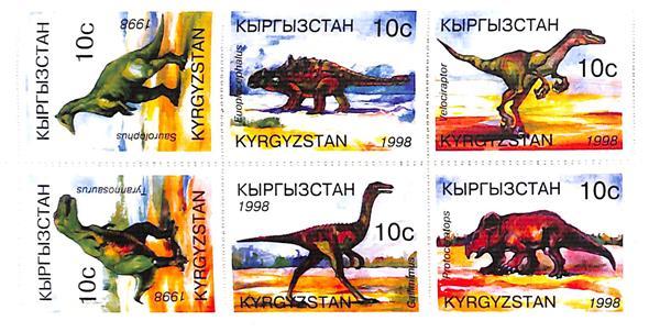 1998 Kyrgyzstan