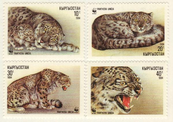 1994 Kyrgyzstan