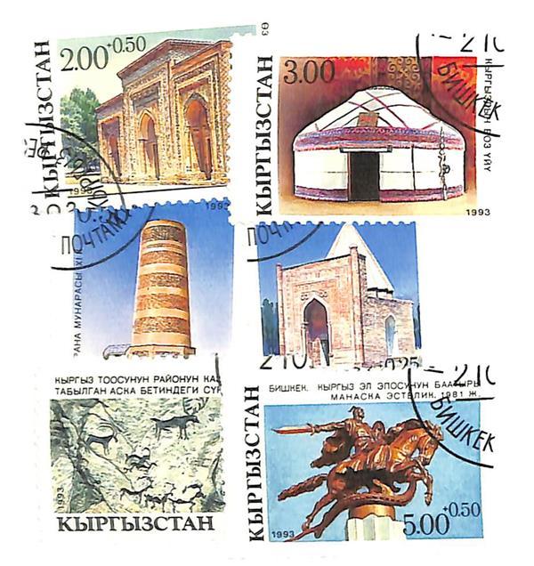 1993 Kyrgyzstan