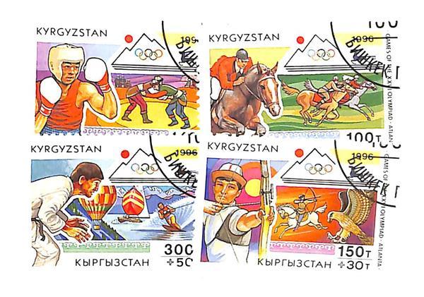 1996 Kyrgyzstan