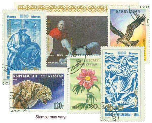 Kyrgyzstan, 50 stamps, used
