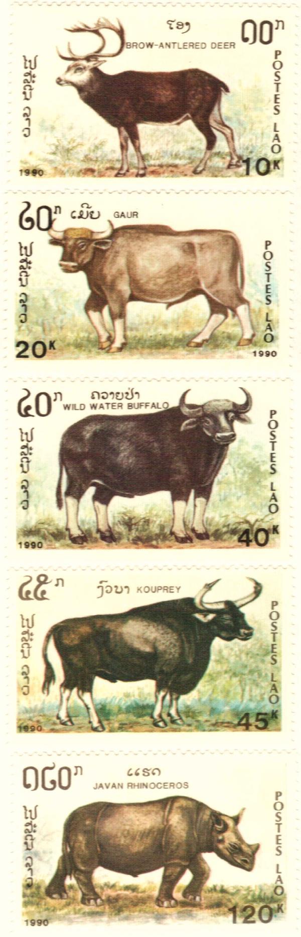 1990 Laos