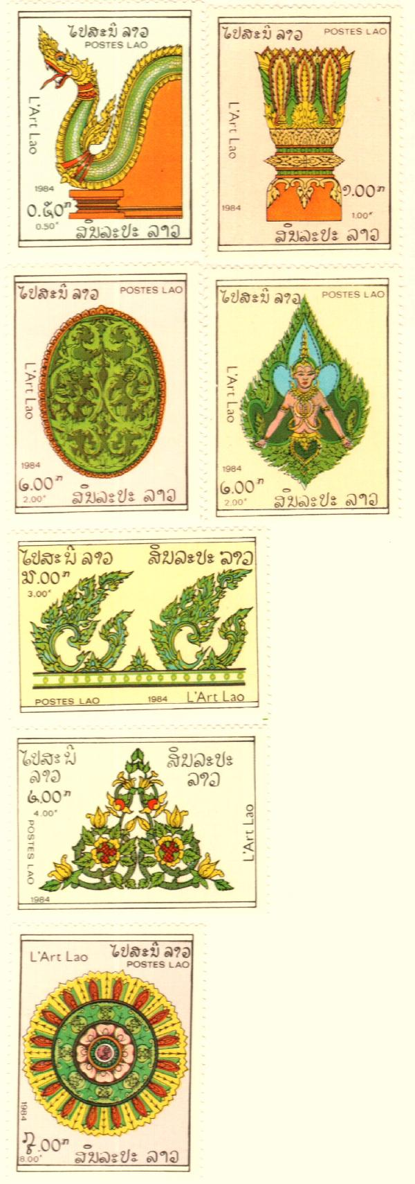 1984 Laos