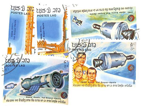 1985 Laos