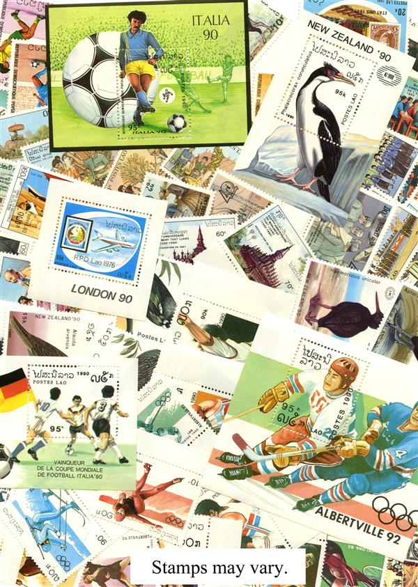 1990 Laos set of 63 mint stamps