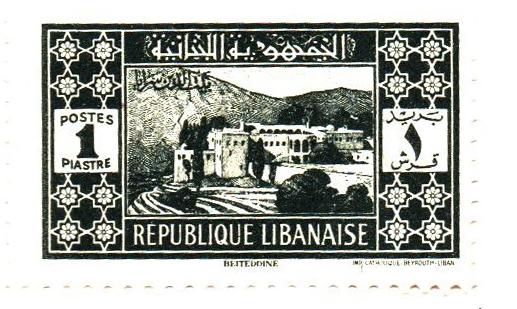 1939 Lebanon