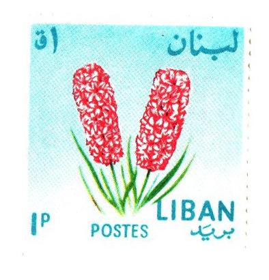1964 Lebanon