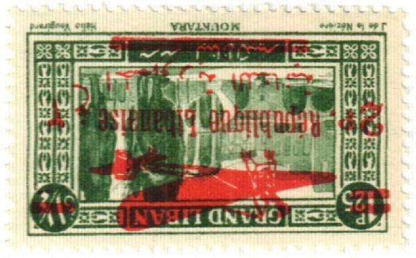 1930 Lebanon
