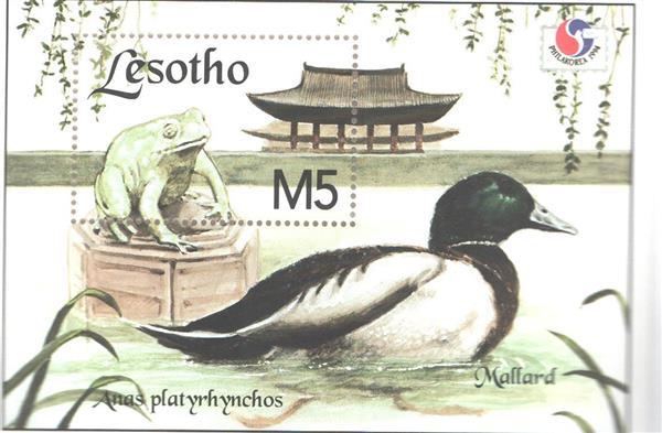 1994 Lesotho