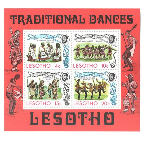 1975 Lesotho