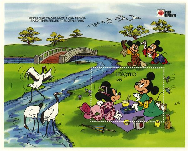 1991 Disney and Friends Commemorate PHILANIPPON 91 Stamp Expo, Mint Souvenir Sheet, Lesotho