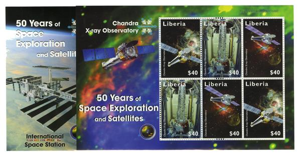 2008 Liberia 50 Years of Space Exploration stamp sheets