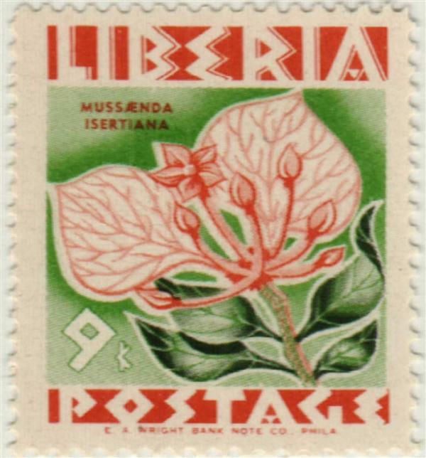 1955 Liberia